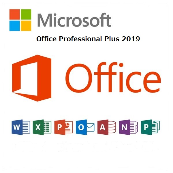 Microsoft Office 2019 Pro plus  ダウンロード版